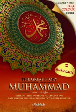 The Great Story of Muhammad