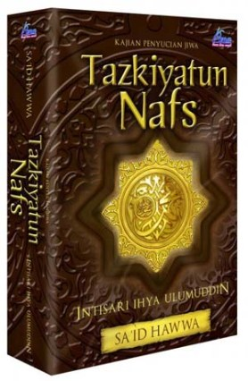 Tazkiyatun Nafsi Penerbit Pena