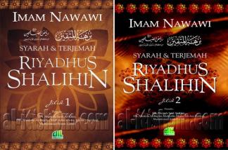 AL I'TISHOM - SYARAH RIYADUS SHALIHIN