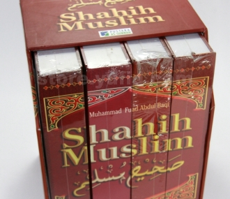 ringkasan-shahih-muslim